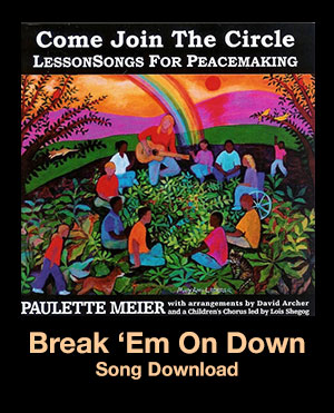 Break 'Em On Down Song Download with Lyrics