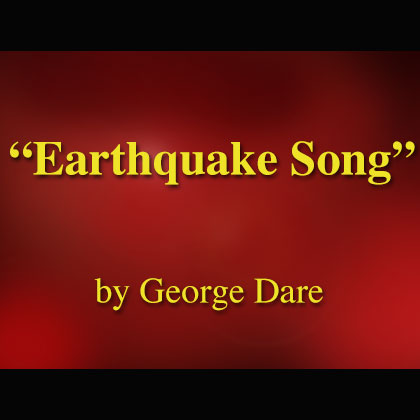 Earthquake Song Download with Lyrics
