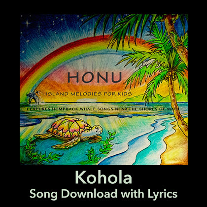 Kohola Song Download with Lyrics