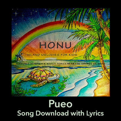 Pueo Song Download with Lyrics