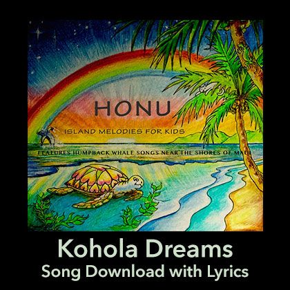 Kohola Dreams Song Download with Lyrics