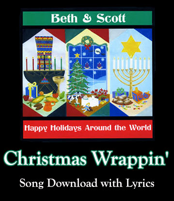 Christmas Wrappin' Song Download with Lyrics