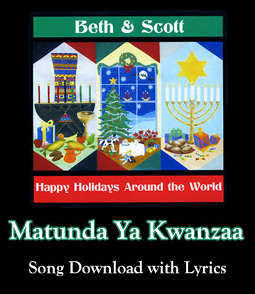 Matunda Ya Kwanzaa Song Download with Lyrics