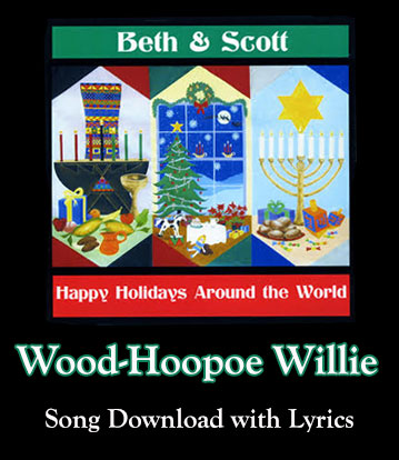 Wood-Hoopoe Willie Song Download with Lyrics