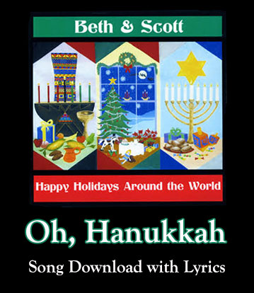 Oh, Hanukkah Song Download with Lyrics
