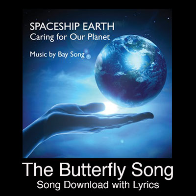 The Butterfly Song Download with Lyrics