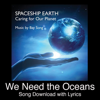 We Need the Oceans Song Download with Lyrics