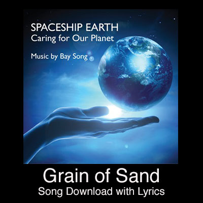 Grain of Sand Song Download with Lyrics