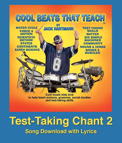 Test-Taking Chant 2 Song Download with Lyrics