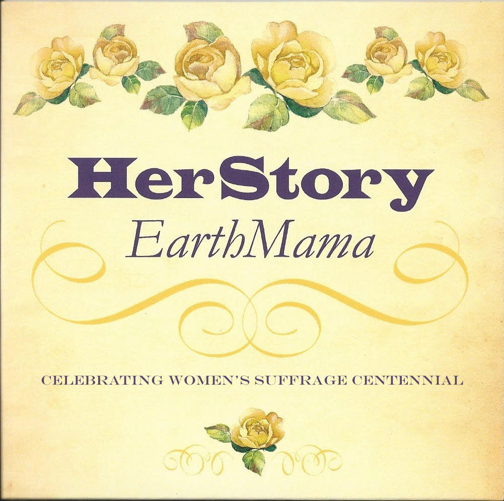 HerStory Album Download with Lyrics