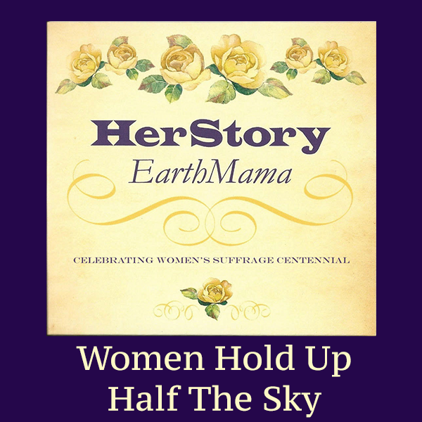 Women Hold Up Half The Sky Song Download with Lyrics