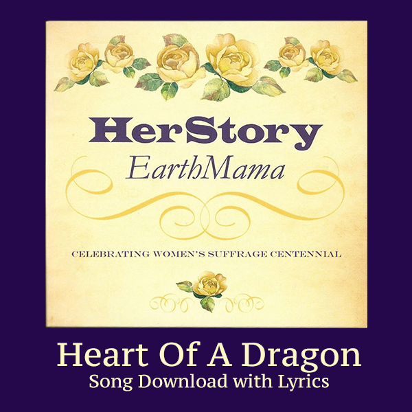 Heart Of A Dragon Song Download with Lyrics
