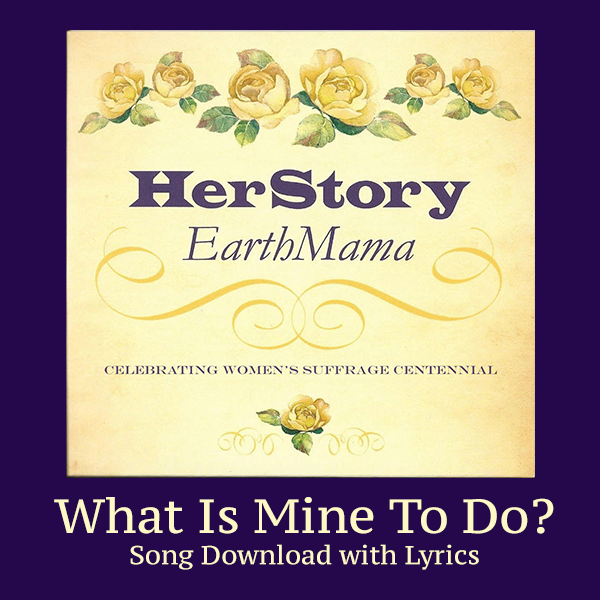 What Is Mine To Do? Song Download with Lyrics