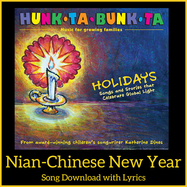 Nian - Chinese New Year Song Download with Lyrics