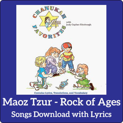 Maoz Tzur - Rock of Ages Song Download with Lyrics
