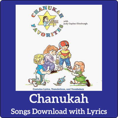 Chanukah - Song Download with Lyrics