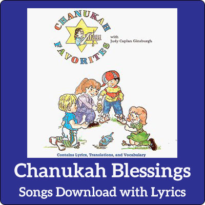 Chanukah Blessings Song Download with Lyrics