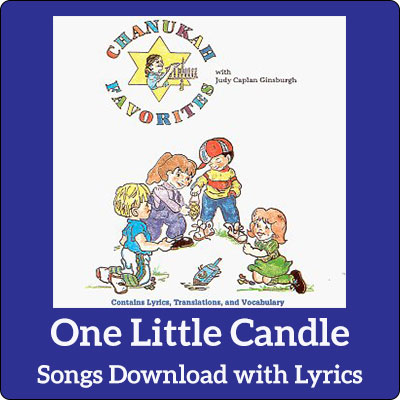 One Little Candle Song Download with Lyrics