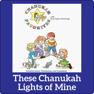 These Chanukah Lights of Mine Song Download with Lyrics
