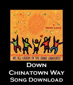 Down Chinatown Way Song Downloads