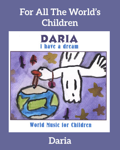 For All the World's Children Song Download with Lyrics