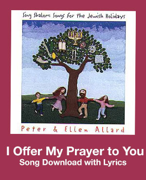 I Offer My Prayer To You Song Download