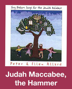 Judah Maccabee, The Hammer Song Download