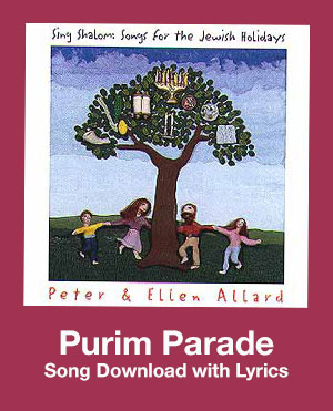 Purim Parade Song Download