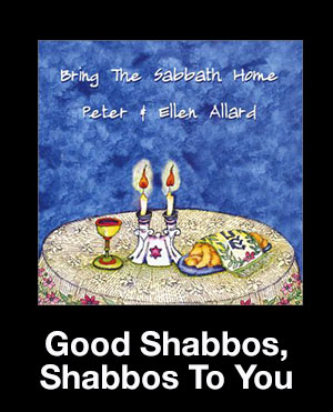 Good Shabbos, Shabbos To You Song Download