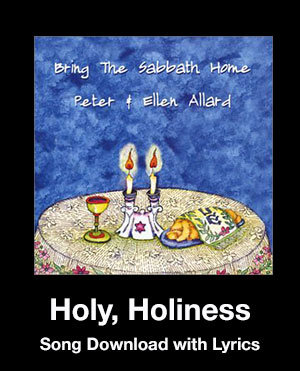 Holy, Holiness Song Download