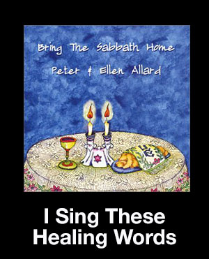 I Sing These Healing Words Song Download