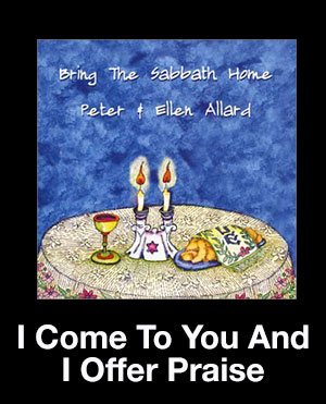 I Come To You And I Offer Praise Song Download