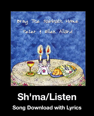 Sh'ma/Listen Song Download