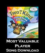 Most Valuable Player Song Download with Lyrics