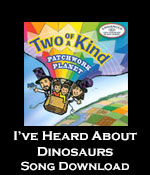 I've Heard About Dinosaurs Song Download with Lyrics