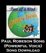 Paul Robeson Song (Powerful Voice) Song Download with Lyrics