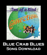 Blue Crab Blues Song Download with Lyrics