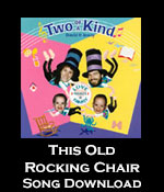 This Old Rocking Chair Song Download with Lyrics