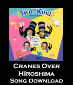 Cranes Over Hiroshima Song Download with Lyrics