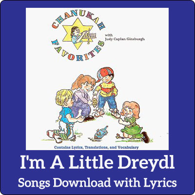 I'm A Little Dreydl Song  Download with Lyrics