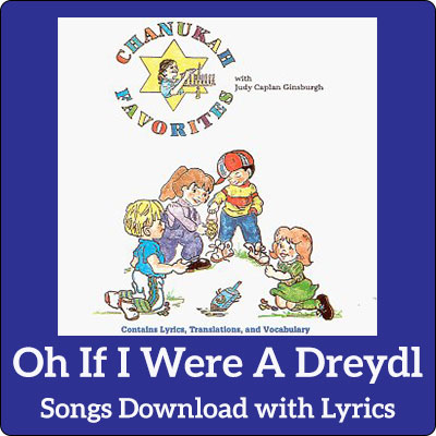 Oh If I Were A Dreydl Song Download with Lyrics