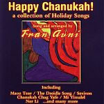 Happy Chanukah: Album Download