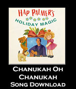 Chanukah, Oh Chanukah Song Download with Lyrics