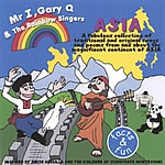 Mr. I:  Asia Educational Music CD or Download