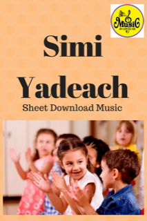 Simi Yadeach: Sheet Music Download