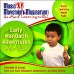 Early Mandarin Adventures: Download with Printables