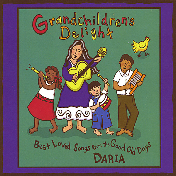 Daria: Grandchildrens Delight