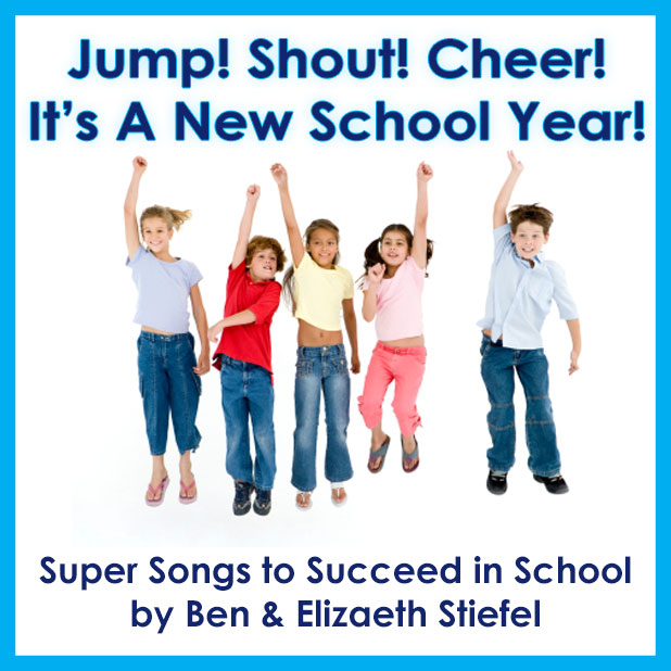 Success! Super Songs To Succeed In School Download