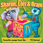 Sharon Lois and Bram: Skinnamarink TV