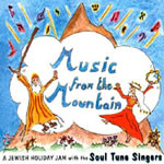Music from the Mountain: A Jewish Holiday Jam